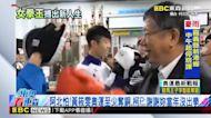 黃筱雯將拿奧運拳擊首面獎牌 私下氣質照曝光