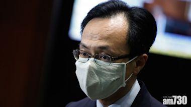 聶德權:調整公務員薪酬需全盤考慮 來年情況仍受疫情影響 - 新聞 - am730