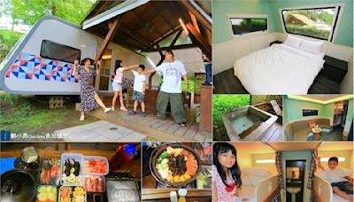 五星級露營區豪華露營車、私人溫泉湯池泡到爽、晚餐火烤兩吃-金山皇后鎮森林