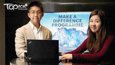 【回饋社會】IT諮詢公司Accenture積極回饋社會 為初創社企提供無償諮詢服務應對疫情 - 香港經濟日報 - TOPick - 新聞 - 社會