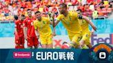 Euro戰報|耶莫蘭高1傳1射 烏克蘭2:1險勝北馬其頓 | 蘋果日報