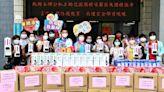 吉安公所因應首波開學潮 贈公私立幼兒園防疫守護禮