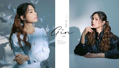 「追逐夢想最重要的事,就是相信。」:The Femin Coverstar 專訪 Gin Lee 李幸倪 - The Femin