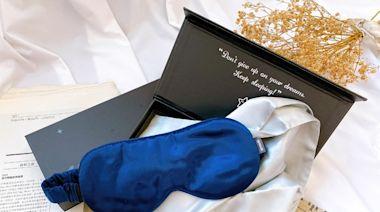 王美媽咪 - 完美補眠 隨時都能睡美容覺-愛馬仕等級的100%頂級桑蠶絲真絲眼罩+枕套 母親節禮物推薦 - BabyHome 個人專頁