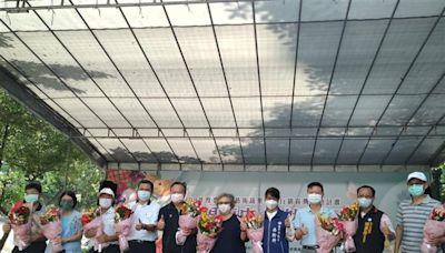 台中市新社區農會藝術蔬果花卉行銷