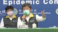 快新聞/傳捐贈友邦高端疫苗? 陳時中:滿足國內需要為優先
