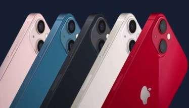 iPhone 13系列週五發售 這是投資人的重要日子 | Anue鉅亨 - 美股