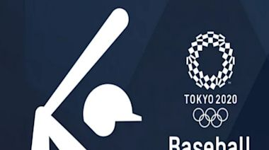 「這個球隊」不來了 東奧棒球資格賽變5搶1
