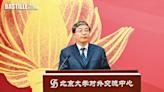 《星島》獨家消息指羅永綱任香港中聯辦副主任料分管政法 | 政事
