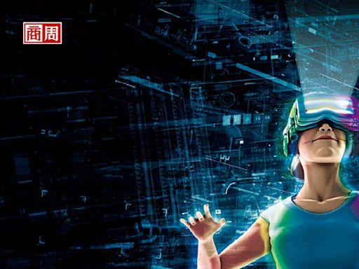 一次搞懂元宇宙》它是下世代的網路!臉書、Nvidia、微軟、Visa全力投入-封面摘要|商周