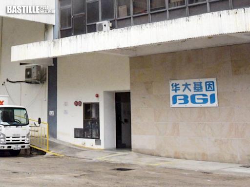 兩實驗室稱與華大員工樣本或受污染一事無關 食衞局要求提交報告 | 社會事