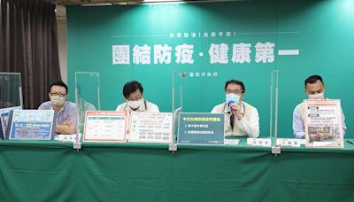 二級警戒維持到11月1日台南市長 黃偉哲將陸續宣布防疫解禁措施 | 蕃新聞