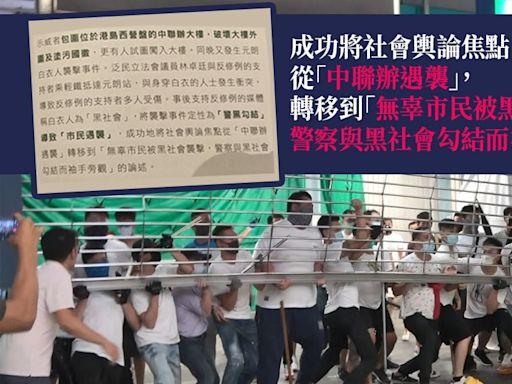 《速讀香港史》口吻似建制「文宣」 羅健熙:歷史學者咁唔誠實 | 蘋果日報