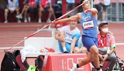 「擲」為夢想 鄭兆村當自己故事裡的英雄 - 田徑   運動視界 Sports Vision