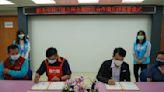 新北林口公所與特力屋簽訂企業防災合作備忘錄   生活   Newtalk新聞