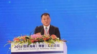 鳳凰金融涉嫌非法集資 劉長樂的女婿被拘留