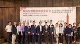 台北市旅館公會舉辦政策說明會 籲請北市府盡快發放安心旅遊補助款 - 工商時報