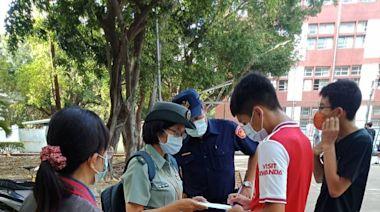 疫情影響大停課 台南校外會巡查勸在外活動學生勿群聚