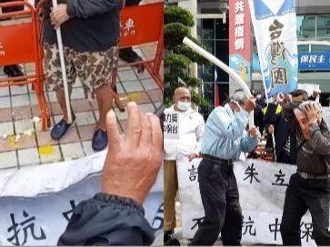 不滿朱立倫「抗中保台一定罷免」 台灣國丟雞蛋抗議破一地