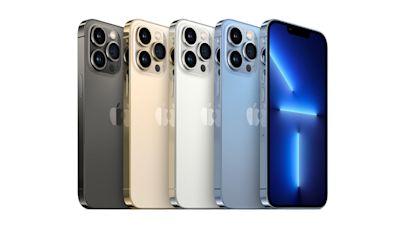 台灣大iPhone 13強打零元購機 舊換新最多折3萬