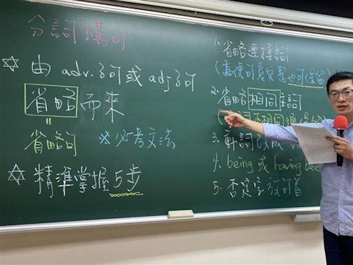 110會考/補教名師評英文科:難度「中間偏易」