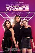 Charlie's Angels (2019 film) - Wikipedia