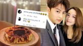 炮製蛋糕為男友隔空賀壽 鄧麗欣王子甜爆傳情獲網民祝福 - 娛樂放題 - 娛樂追擊