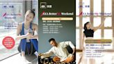 AXA 安盛10月7至10日舉行AXA BetterMe Weekend