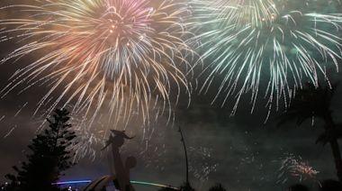 澎湖海上花火節開幕 熊大搶戲!2.8萬人煙霧中賞火樹銀花 | 蘋果新聞網 | 蘋果日報