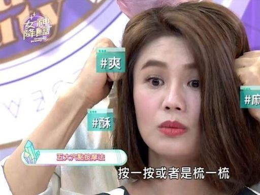 脫髮OUT!「髮利明藍銅髮根滋養噴劑」最強養髮神器登場