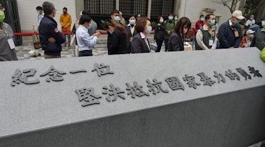 台大陳文成廣場15字碑文回歸 紀念抵抗國家暴力的勇者