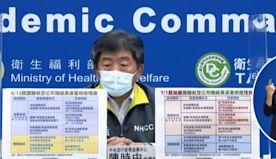到國外打新冠肺炎疫苗 指揮中心:是權益不禁止
