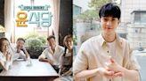 崔宇植加入《尹食堂3》與至親朴敘俊合體! 開播時間曝光