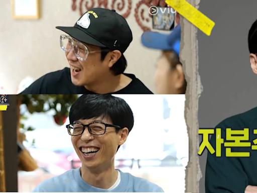 《玩什麼好呢》趣談劉在錫換新公司、金泰浩變自由身,接著展開《無限挑戰》記憶中的魷魚遊戲!