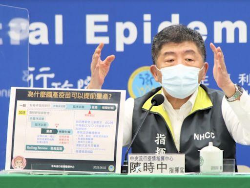 鴻海、台積電買疫苗有進展!陳時中:下午將簽核輝瑞EUA | 生活 | NOWnews今日新聞