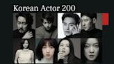 【韓國演員200】代表韓國電影界現在&未來:孫藝真、宋仲基、朴信惠、金秀賢上榜