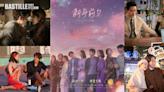 四個韓式愛情故事 群星浪漫演繹《新年前夕》 | 心韓