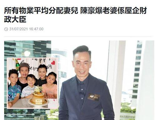 50歲陳豪出席活動,收主辦方156萬公寓,打算自住及傳給下一代