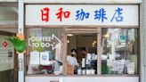 高雄日和珈琲GoodVibe Coffee,隱身在巷弄老宅的文青咖啡店