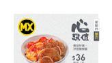 【美心MX】心超值午餐本週款式(13/09-19/09)