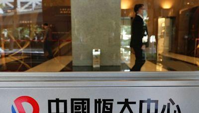 恆大香港總部 出售案破局
