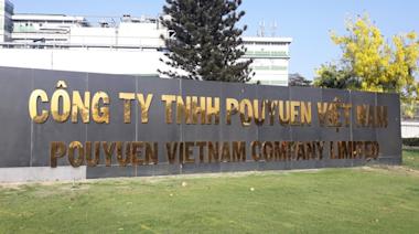 越南疫情嚴峻 寶元鞋廠停工時間延至8月9日