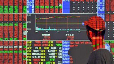 台股站上17400點 外資連2日加碼 三大法人買超70.98億元   Anue鉅亨 - 台股盤勢