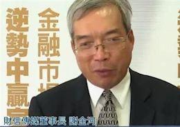台灣防疫股高漲…專家預警「下一步」