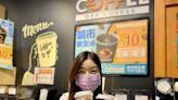 10/1國際咖啡日 超商和咖啡店咖啡優惠比一比 - 自由財經