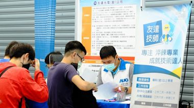 中市勞工局與中科合作 明聯合徵才 薪水4萬以上有近700個職缺 - 自由財經