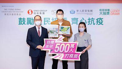 觀塘凱匯千萬樓抽獎幸運兒現身 原來係35歲年青廚師