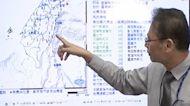 國家級邊緣人?地震警報僅北市有 氣象局澄清