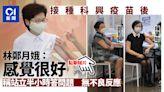 林鄭月娥:接種疫苗後「感覺很好」 可站立半小時不停答問題