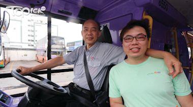 【父親節】父子檔入行巴士業10年各施其職 子冀做好QC令父駕車更安全 - 香港經濟日報 - TOPick - 新聞 - 社會